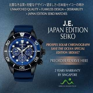 SEIKO JAPAN EDITION PROSPEX SOLAR CHRONOGRAPH DIVER 200M SAVE THE OCEAN SPECIAL EDITION SBDL057 BLACK PVD