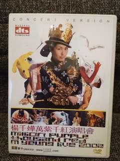 楊千嬅 萬紫千紅演唱會 dvd