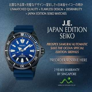 SEIKO JAPAN EDITION PROPSEX SAMURAI AUTOMATIC SAVE THE OCEAN SPECIAL EDITION SBDY025 PVD BLACK