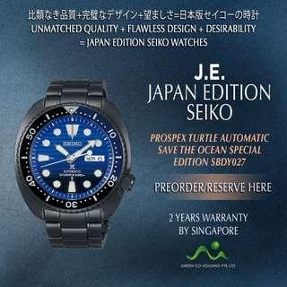 SEIKO JAPAN EDITION PROSPEX TURTLE AUTOMATIC SAVE THE OCEAN SPECIAL EDITION SBDY027 PVD BLACK