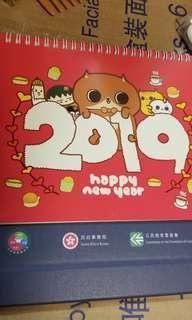 2019年座枱月曆