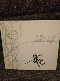 簽名CD 林一峰的床頭歌 cd