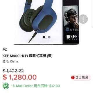KEF M400