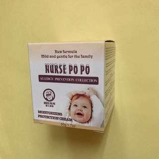 ❗️❗️清貨❗️❗️護士寶寶滋潤防護霜