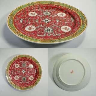 Vintage antique chinese hand painted mun shou porcelain plate 万寿无疆大盘