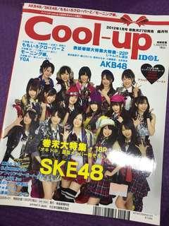 🚚 Akb48 cool-up 雜誌