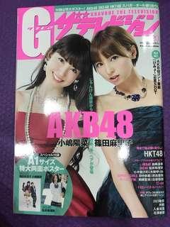 🚚 Akb48 篠田陽菜 雜誌