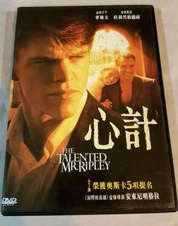 DVD - THE TALENTED MR. RIPLEY (1999)