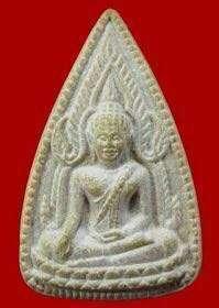 LP Kuay ~ Wat Kositaram - Phra Cinnaraj Nur Phong BE 2521. (Rare)