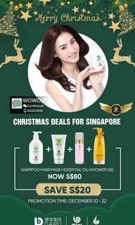 Wowo hair and body care