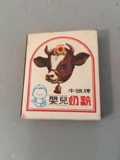早期牛头牌子嬰兒奶粉火柴盒