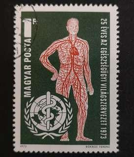 Hungary 1973. The 25th Anniversary of the World Health Organisation complete set of 1 stamp