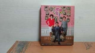 Korean drama DVD #7...My Husband Got Family...Daughters in law...White Lies...药松局儿子