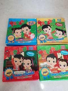 Chinese Taoshu Mandarin storybooks