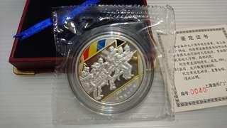 2001年 上海造幣廠 辛亥革命90週年紀念 1安士銀幣