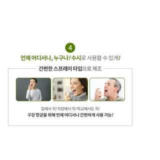 atomy organic green propolis  mouth spray for sore  throat from korea