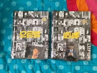 EXO Growl Albums (Chinese and Korean)