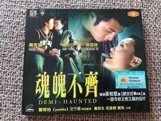 HK movie Demi-Haunted 魂魄不齐 VCD