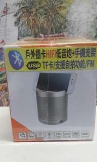 🚚 Speaker (Hifi Speaker)