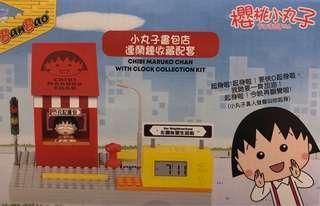 7-11限定 小丸子書包店🎒連香港版配音真人發聲鬧鐘