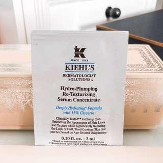 Kiehls hydro plumping re texturizing serum concentrate sample • travel friendly • 3ml
