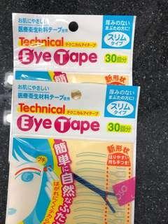 Japanese double eye lid tape