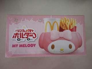 Macdonald My Melody. Last Piece.