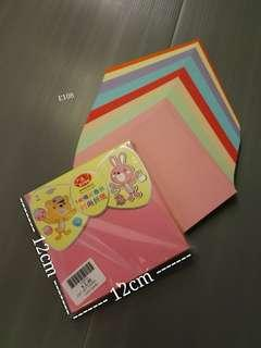 E108 - Coloured Art Paper (S)