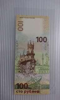 2015 俄羅斯收復克里米亞紀念100盧布