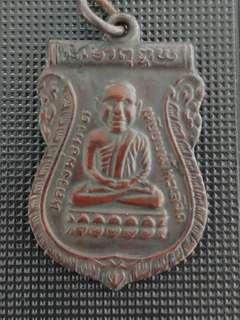 Old Thai Amulet LP Thuad B.E 2500