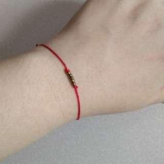 Granter of Wishes Bracelet
