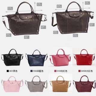 ✅NEW! Longchamp Le Pliage Cuir Leather Tote / Shoulder Bag (S/M) Pre-Order Now!