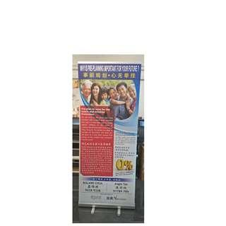 Pull_Up Banner_Fast_Cheap