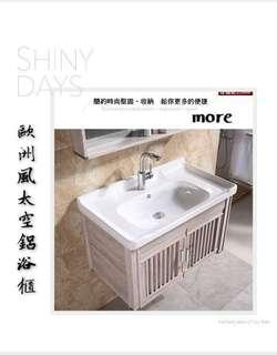 More衛浴 夯!61cm款 歐洲風浴櫃 ㄧ年保固 貨到付款 蝦皮: dean615洗手檯の專家