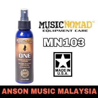 Music Nomad MN103 All in 1 Cleaner, Polish, Wax for Gloss Finishes