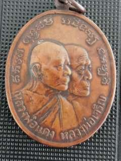 Old Thai Amulet LP xx