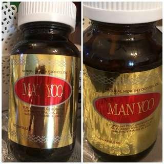 Man Yoo Eel Oil (vitamins) NEW
