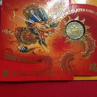 2000 Singapore mint set. 1 Cent to $5 coin