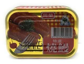 【宅配免運費】【免運】【同榮】紅燒鰻【原味】【24罐】