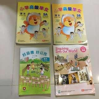 $6 P5 higher Chinese text books