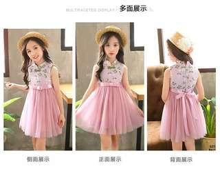 Chinese Style Cheongsam, Princess Dress