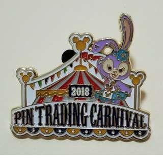 迪士尼 徽章 Disney Pin Stella Lou 小兔 2018 ~ 1st Pin Trading Carnival  Game Pin