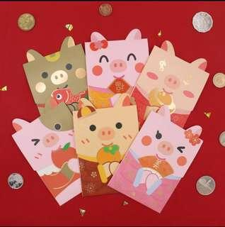 CNY2019 Pig Red Packets