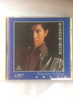 Chinese CD, 陈百强,几分钟的约会