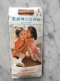 《清貨特價》兒童襪褲