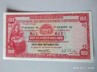 香港上海滙豐銀行$100(1971)XF