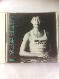 Chinese CD, 陈百强,一生何求