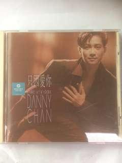 Chinese CD, 陈百强,只因爱你