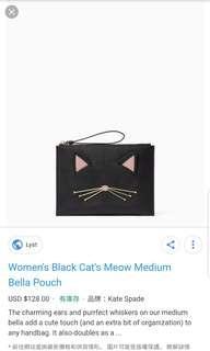 Kate Spade NEW YORK cat's meow medium bella pouch 小手挽袋