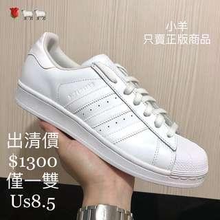 Adidas superstar 全白款us8.5